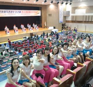 2019년 제27회 문화체육관광부 장관배 전국…
